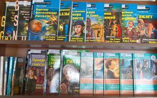 Какие книги читать на английском языке: советы по выбору книги на английском по уровням
