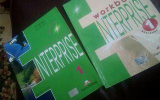 Книжки з англійської мови | книги для вивчення англійської мови