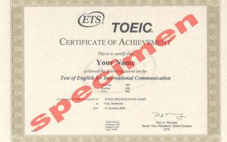 «универсальный» солдат: как получить сертификат toeic