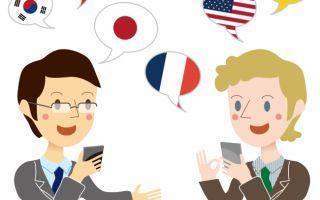 Top 10 сайтов для практики устной речи на английском | общение с иностранцами для изучения языка