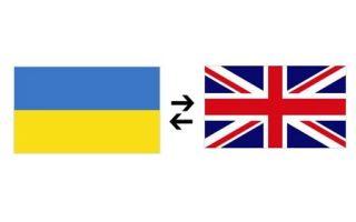 Переклад з англійської на російську | правила переводу з англійської на російську