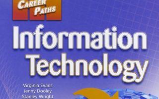 Как учить английский для it специалистов | технические словари и учебники для программистов на английском языке