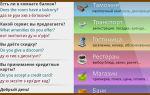100 полезных английских фраз, необходимых в путешествии на самолете | английский для туристов