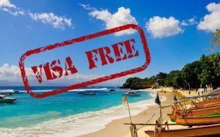 7 безвизовых стран для хорошего отдыха