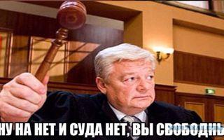 На нет и суда нет, но  lsat сдать нужно!