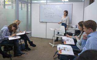 Экзамен toefl: что это, как подготовиться к тесту | курсы подготовки к экзамену toefl