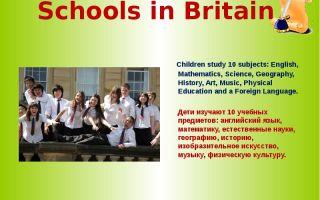 Топик about education | сочинение об образовании на английском языке