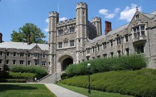 Top 10 американских университетов