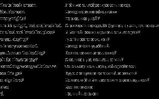 Как задать разделительный вопрос на английском языке