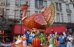 Праздники сша — традиции американских праздников