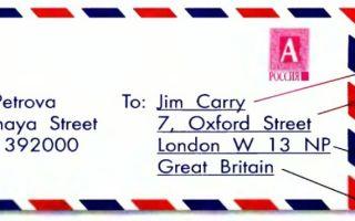Как писать адрес на английском языке — пишем адрес по-английски