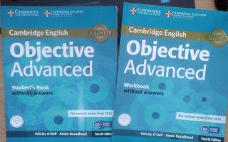 Учебник advanced пройден — что дальше?