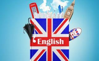 Учить английский самостоятельно | изучение английского с нуля | самостоятельное изучение английского языка с нуля